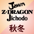 自重堂/Jawin/Z-DRAGON 秋冬
